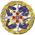 Центральное управление военной топографии и навигации Главного управления оперативного обеспечения Вооруженных сил Украины